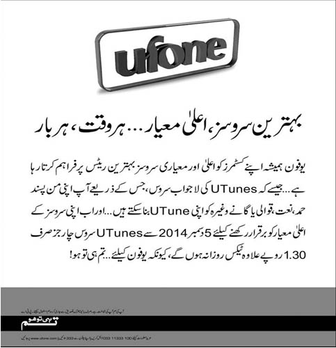 Ufone-Newspaper-Advertisement