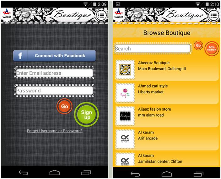 Warid_boutique_App_2