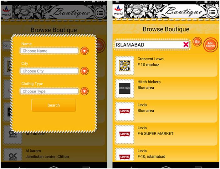 Warid_boutique_App_3