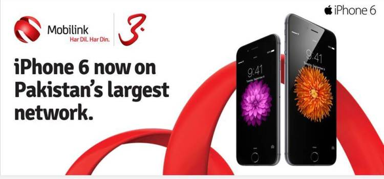 Mobilink Prices for iPhone 6