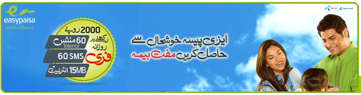 Telenor Khushaal Beema Service