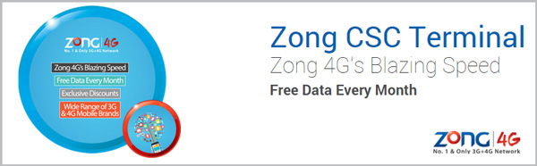 Zong Launches Handset Zone at Karachi