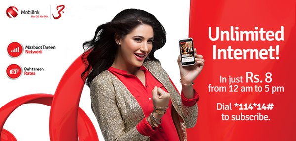 Mobilink Brings 1GB 3G Daily Internet Bundle for Rs. 8 per Day