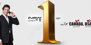 Ufone 1 Paisa per Second Call offer on UK, USA and Canada