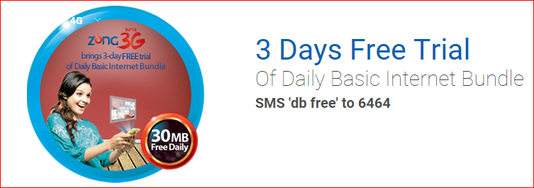 Zong Offers Free Mobile Internet for 3 Days