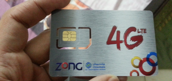How to Order Zong 4G SIM Online In Pakistan