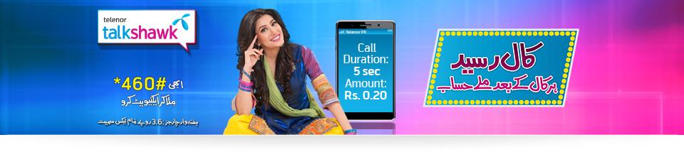 Telenor Talkshawk Call Raseed Service