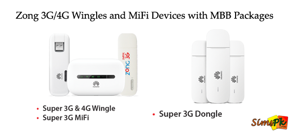 Zong 3G/4G Wingles and MiFi Devices with MBB Packages