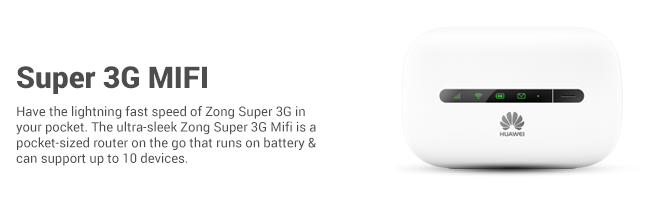 Zong 3G MiFi Cloud Device