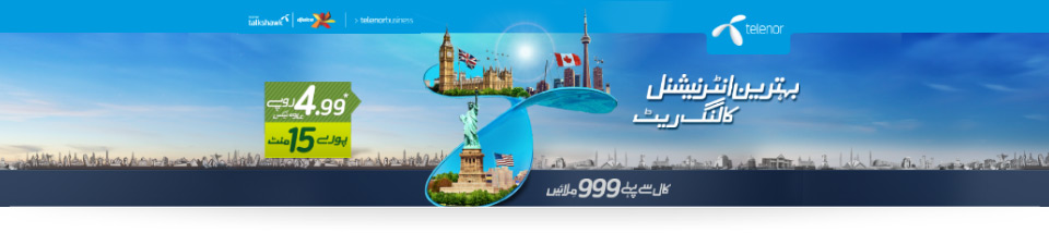 Telenor and djuice Call Offer for UK, USA and Canada