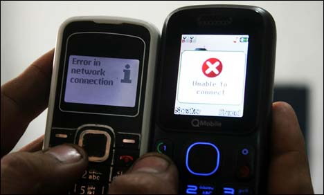 Mobile Phone Services will be Blocked On 23 March - PTA