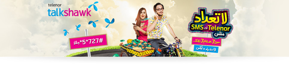Telenor Saat Saat Offer - Make Unlimited Calls and SMS
