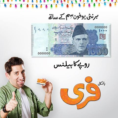Ufone New SIM Offer 2015 – Win Free Balance of Rs.1000