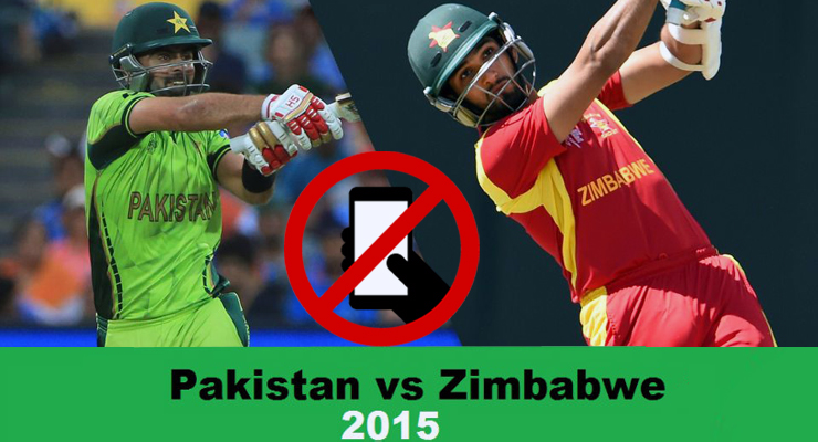 Mobile Services to Remain Blocked In Lahore during Zimbabwe Team Visit