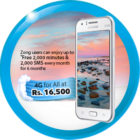 Zong Offers Samsung Galaxy J1 4G with Free Minutes, SMS & MBs