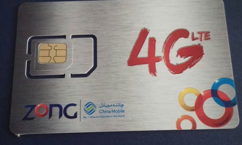 Zong is Upgrading 2G/3G SIMs for All Customers to 4G for FREE