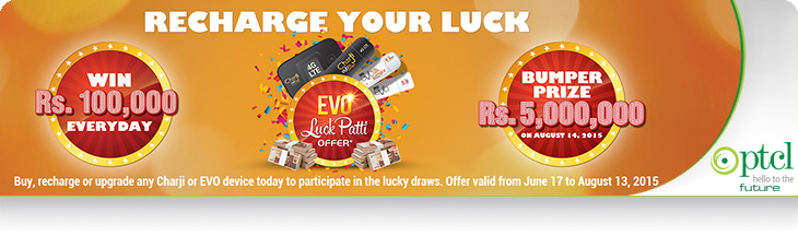 PTCL EVO Luck Patti Offer
