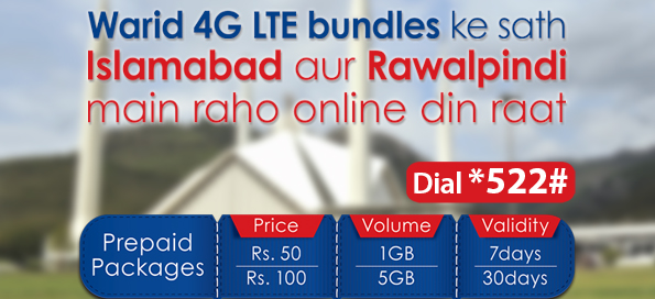 Warid New 4G LTE Bundles for Islamabad & Rawalpindi Customers