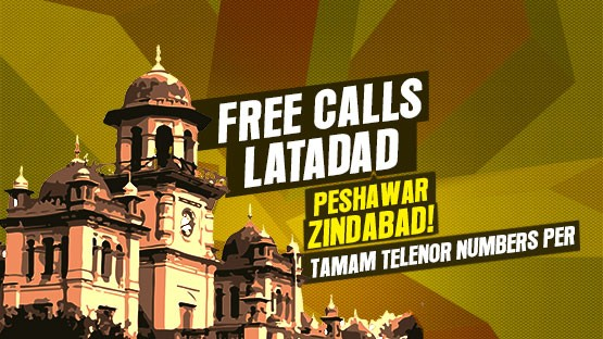 Djuice Peshawar City Location Based Offer
