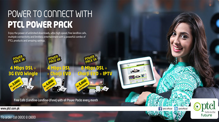 PTCL Power Pack - Gives Discounted Combination of EVO, DSL, PSTN & Smart TV