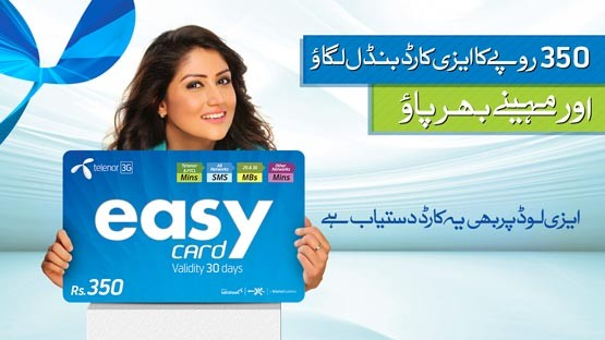 Telenor-Easy-Card