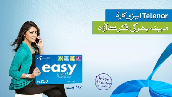 Telenor Easy Card Offer