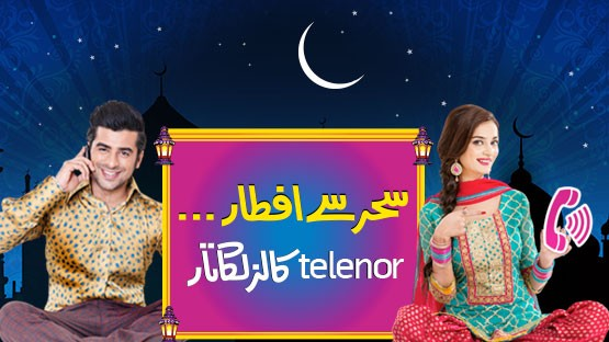Telenor Ramzan Offer 2015