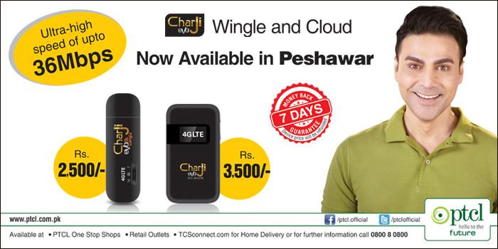 PTCL Introduces its CharJi EVO Services in Peshawar