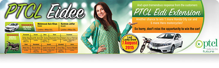 PTCL Extends Eidee Offer