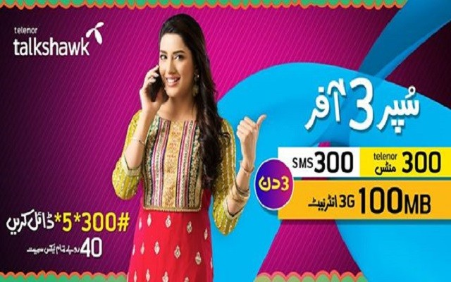 Telenor Talkshawk Super 3 Offer