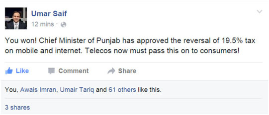 Umer-Saif-Fb-Update-Tax-Withdraw