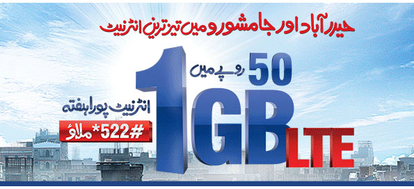 Warid Offers Special LTE Bundle For Hyderabad, Multan & Jaamshoro