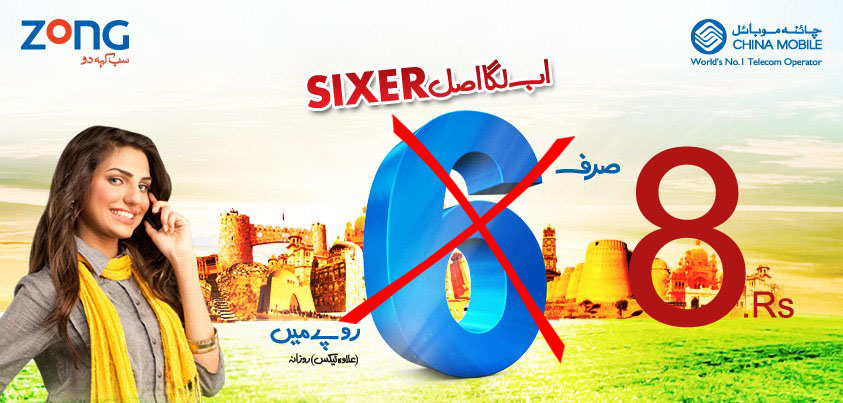 Zong-Sixer-Offer-Charges-Increased