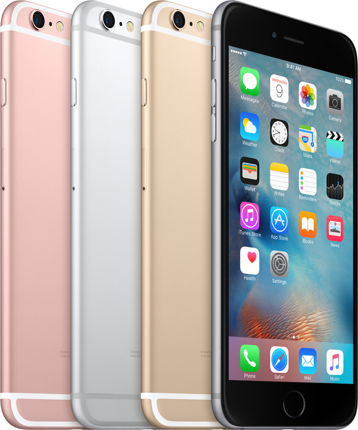 Specs and Price of Apple iPhone 6s Plus By Mobilink