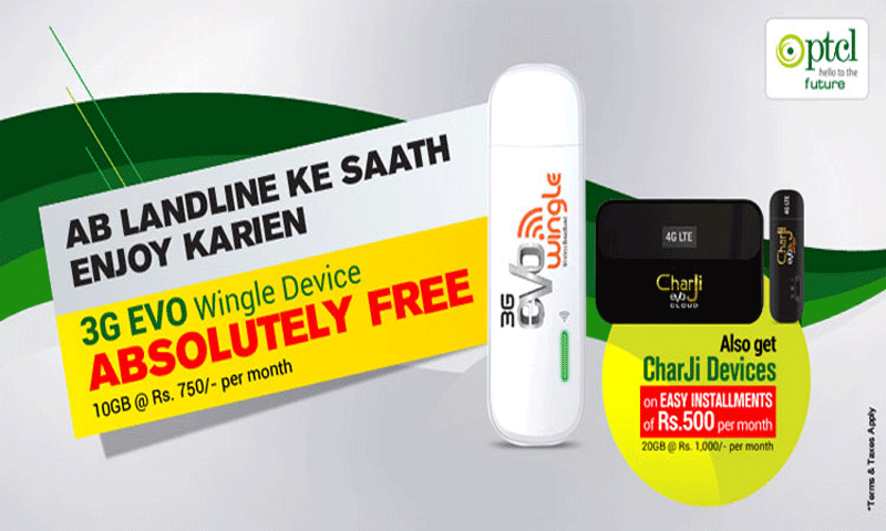 PTCL Brings Free EVO & CharJi on Installments for Landline Customers