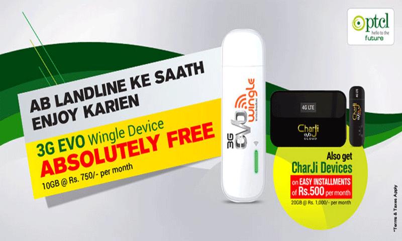 PTCL Brings Free EVO & CharJi on Installments for Landline Customers