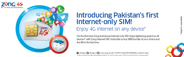Zong Internet-Only SIM - Special Data SIM for Zong Customers