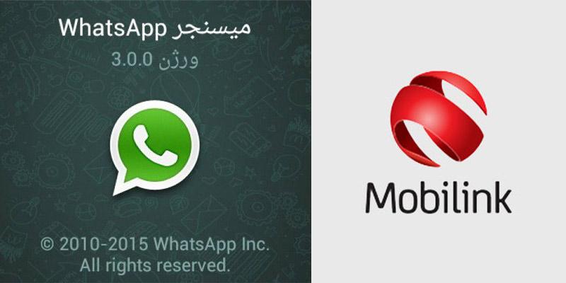 Mobilink-Urdu-Whatsapp