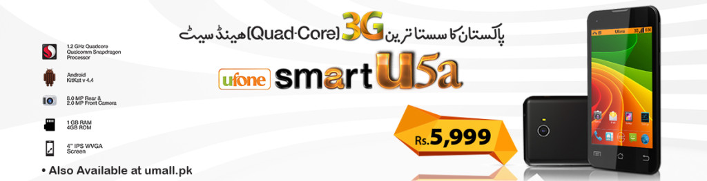 Ufone Smart U5A Price Is Lowered
