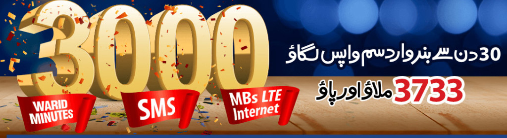 Warid-SIM-Lagao-Offer-2016