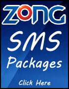 Zong-SMS-Packages
