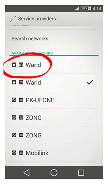 Check-Warid-4G-LTE-Network-Coverage