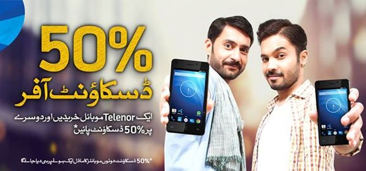 Telenor-Smartphone-50-percent-Discount-Offer