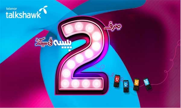 Telenor-Talkshawk-2-Paisa-Weekly-Offer