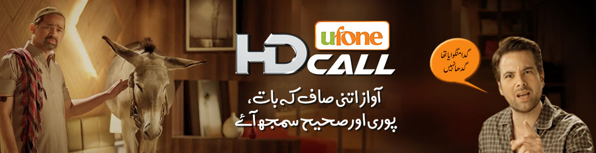 Ufone-HD-Video-Call-Service