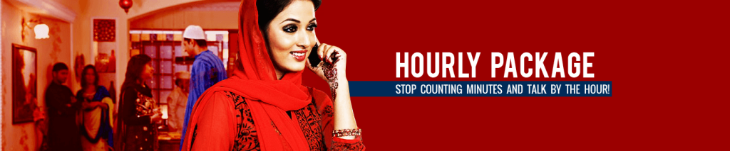 Warid-Hourly-Call-Package
