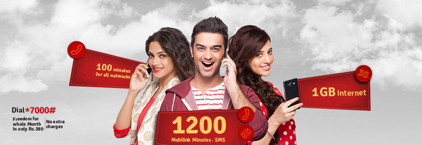Mobilink-Monthly-All-Network-Bundle