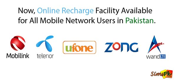 Online-Mobile-Recharge