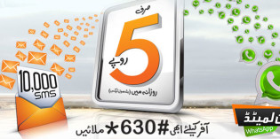 Ufone Daily Chat Bundle – Brings 10,000 SMS & Unlimited WhatsApp