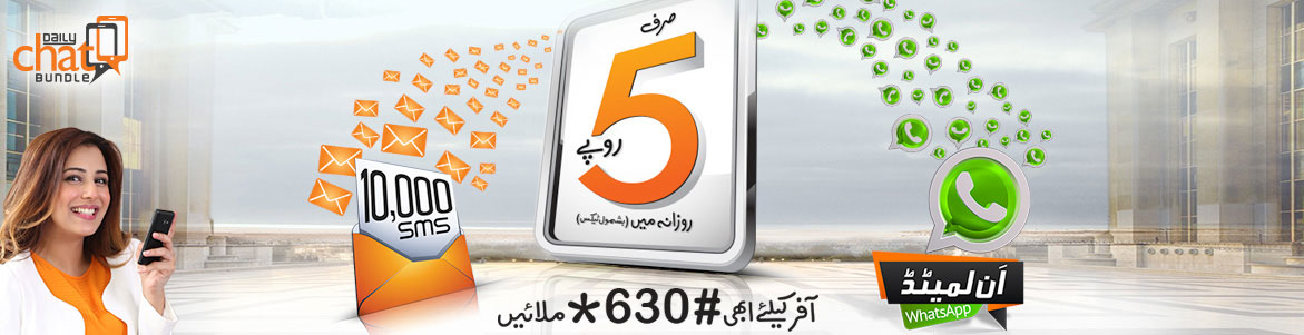 Ufone-Daily-Chat-Bundle